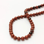 Gemstone Bead - Smooth Round 08MM RED OBSIDIAN