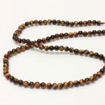 Gemstone Bead - Smooth Round 04MM TIGEREYE