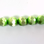 Fiber Optic Synthetic Cat's Eye Bead - Round Faceted 10MM CAT'S EYE LT GREEN