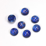 Glass Medium Dome Lampwork Cabochon - Round 07MM GOLD FLECK SAPPHIRE (05054)