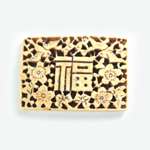 Plastic Oriental Caved Series Flat Back Stone 54X39MM ANTIQUE IVORY
